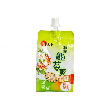 WAI YUEN TONG - Hebal Jelly Beverage - 250G
