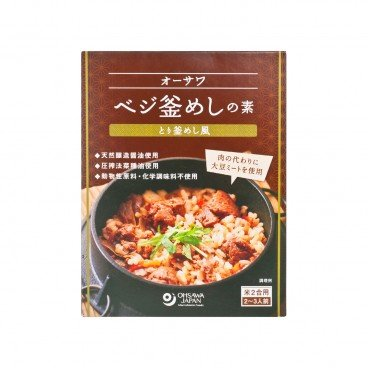 OHSAWA - Vegan Mixed Vegetables And Soy Meat Rice Kit - 170G