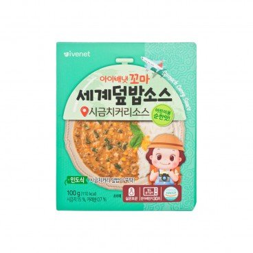 IVENET Bebe Kids Rice Topping Sauce spinach Curry 100G