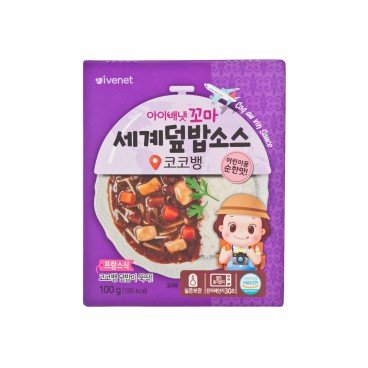 IVENET Bebe Kids Rice Topping Sauce french Chicken Dish 100G