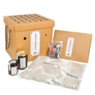 FOUR SEASON TEAHOUSE Set recovery Care SET