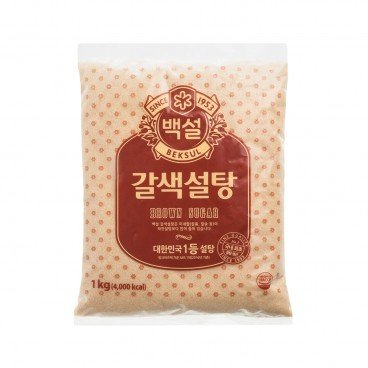 BEKSUL - Brown Sugar - 1KG