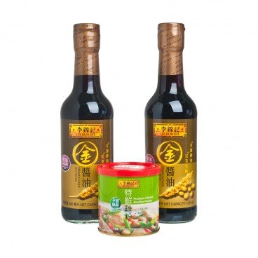 LEE KUM KEE Gold Soy Sauce chicken Powder 500MLX2+175G