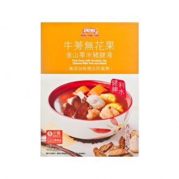 HUNG FOOK TONG Pork Soup With Burdock Fig Chinese Wild Yam And Maize 400ML