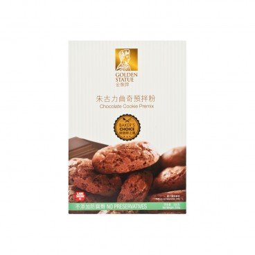 GOLDEN STATUE - Chocolate Cookie Premix - 250G