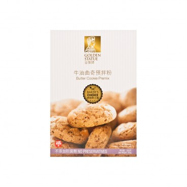 GOLDEN STATUE Flavored Cookie Premix 250G
