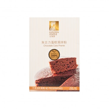 GOLDEN STATUE - Chocolate Cake Premix - 250G