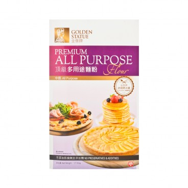 GOLDEN STATUE All Purpose Flour 1KG