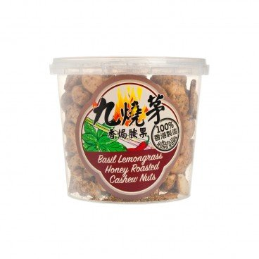 FORME HONEY Honey Roasted Cashew Nuts basil Lemongrass 160G