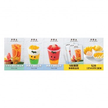 HUI LAU SHAN - Voucher beverage 5 pcs - SET