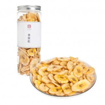 HO CHA Dried Banana 160G