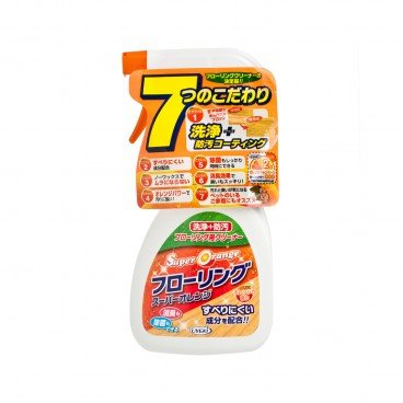 UYEKI - Super Orange Floor Cleaner - 400ML