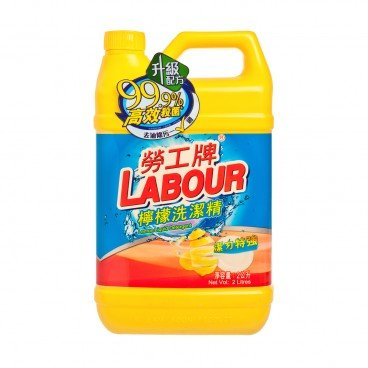 LABOUR - Dishwashing Liquid Detergent Lemon Refill - 2KG