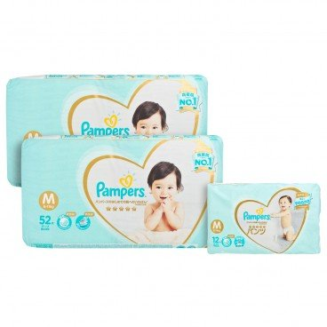 PAMPERS幫寶適 - Ichiban Medium Twins Pack - 52'SX2 + 12'SX1