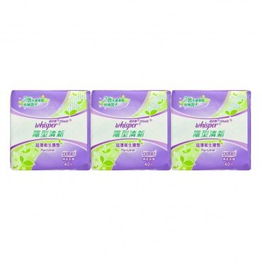 WHISPER Simona Fresh Pantyliner 40'SX3