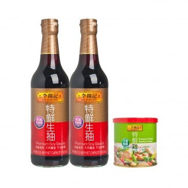 LEE KUM KEE - Premium Soy Chicken Powder - 500MLX2+175G