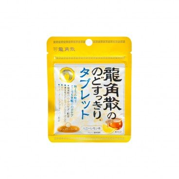 RYUKAKUSAN Herbal Sugar Free Tablet Honey Lemon Flavor 10.4G