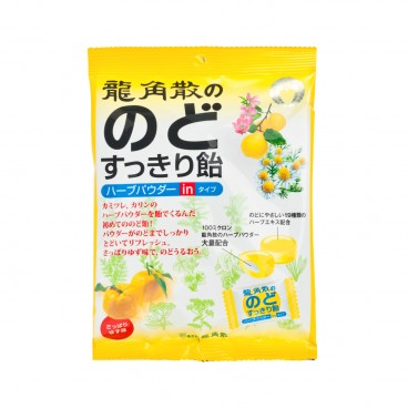 RYUKAKUSAN Herbal Powder in Candy Yuzu Flavor Individual Pack 80G