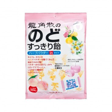 RYUKAKUSAN Herbal Powder in Candy White Peach Flavor Individual Pack 80G
