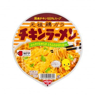 NISSIN - Bowl Ramen kanso Chicken - 85G