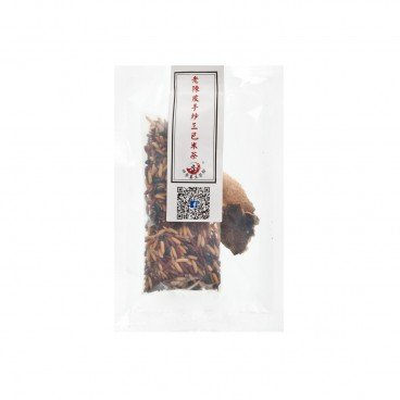 FOUR SEASON TEAHOUSE - Old Tangerine Peel And Mixed Rice Tea - 30G