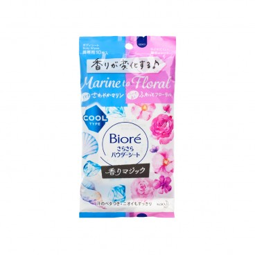 BIORE - Fragrance Magic Body Sheet Marine To Floral - 10'S