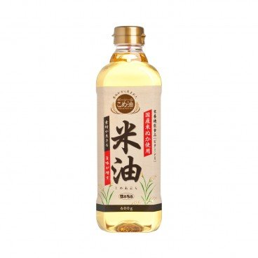 BOSO - Rice Oil - 600G