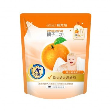 ORANGE HOUSE - Baby Detergent refill - 800ML