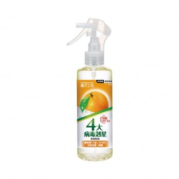 ORANGE HOUSE Antibacterial Spray 250G