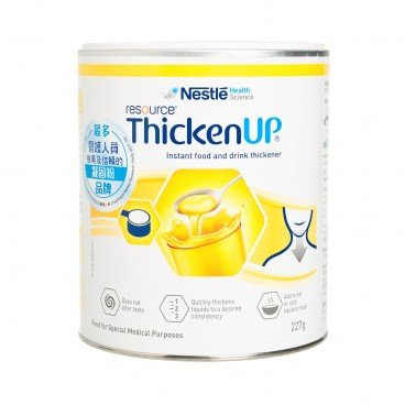 NESTLE - Resource Thinkenup - 227G