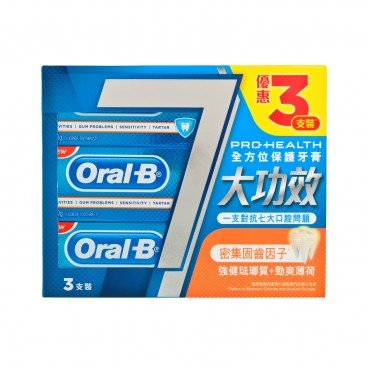 ORAL B Tp Pro health Enamel Protection strong Mint triple Pack 120Gx3