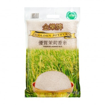 GOLDEN JOYFUL BRAND - Premium Jasmine Rice - 5KG