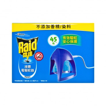 RAID Odorless Primary PC
