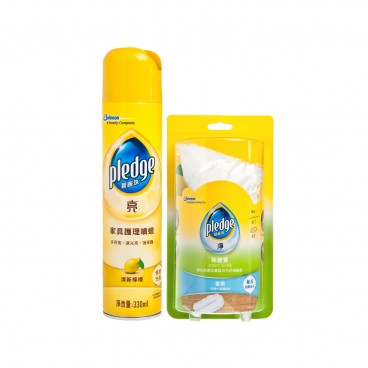 PLEDGE Furniture Polish Lemon Pledge Duster SET