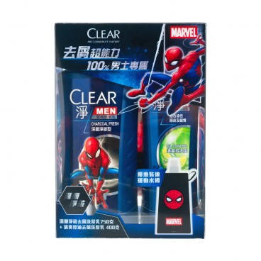 CLEAR Men Shampoo Limited Edition Pack charcoal Fresh Oil Control SET