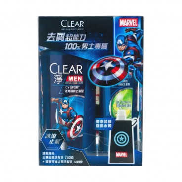 CLEAR Men Shampoo Limited Edition Pack icy Sport Oil Control SET