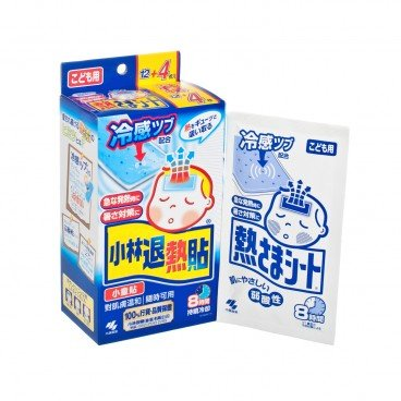 KOBAYASHI Net Cooling Gel Child Blue Box 16'S