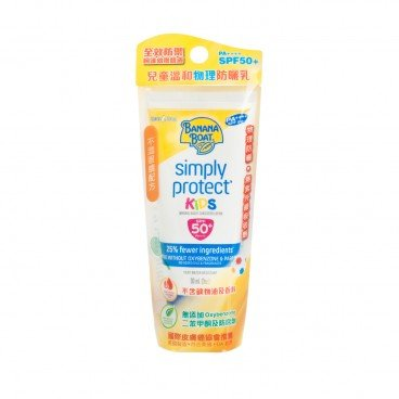 BANANA BOAT Simply Protect Kids Lotion Spf 50 90ML