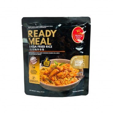PRIMA TASTE Laksa Fried Rice 260G