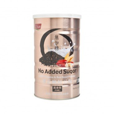HOME BROWN Black Sesame Red Bean Powder No Sugar Added 450G