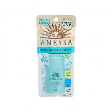 ANESSA Essence Uv Sunscreen Mild Milk For Sensitive Skin Spf 35 Pa 20ML