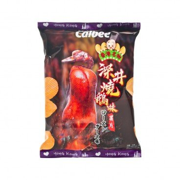 CALBEE - Potato Chips roasted Goose Flavoured - 55G