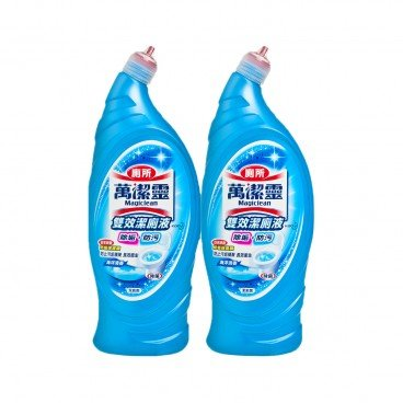 MAGICLEAN Toilet Cleaner twin ocean 650MLX2