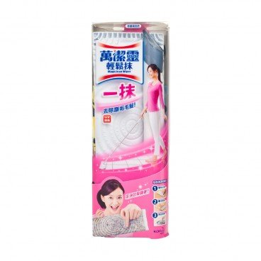 MAGICLEAN Wiper Mop PC