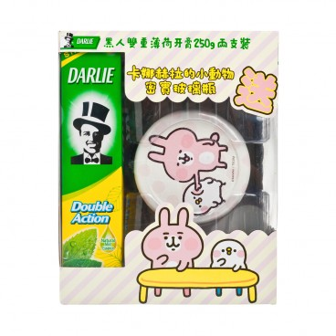 DARLIE - Double Action Toothpaste Package With Free Glass Bottle random - 250GX2