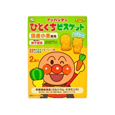 FUJIYA - Anpanman Baby Biscuit vegetables - 72G