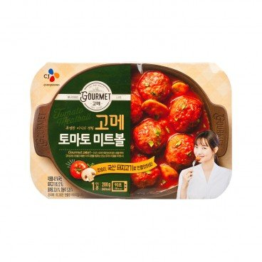 CJ - Gourmet Tomato Meat Ball - 200G