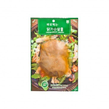 ACHIM - Chicken Breast smoked - 100G