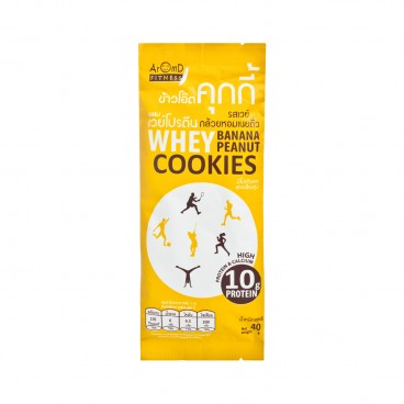 AROMD Whey Cookies banana Peanut Butter 40G