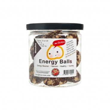 TREE MEALS Energy Ball coffee 200G